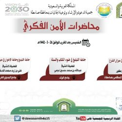 الإسلامية بالجوف تواصل تنفيذ مجموعة من الاجراءات الاحترازية للوقاية من فيروس كورونا في مساجد سكاكا