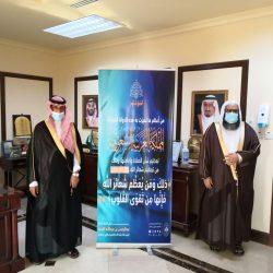 أمير منطقة مكة يرأس إجتماعا لمناقشة آليات الربط الإلكتروني بين الجهات الحكومية بالمنطقة