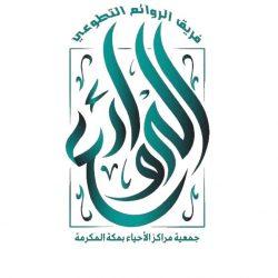 البنك المركزي السعودي يُعلن بدء إطلاق التراخيص لنشاط التمويل الاستهلاكي المُصغر