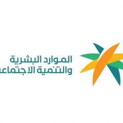 مذكرة تفاهم بين قوة دفاع البحرين وجامعة الإمام عبد الرحمن بن فيصل