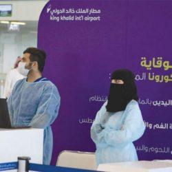 10 آلاف موظفة سعودية سجلن في برنامج دعم نقل المرأة العاملة بعد رفع سقف الدعم إلى 1100 ريال