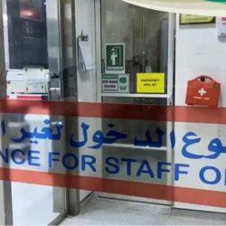الأمير جلوي بن سعود يكرم فريق الهمم الإسعافي التطوعي بالمنطقة الشرقية