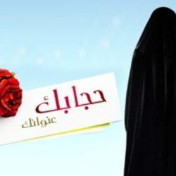الشاعرة هتان