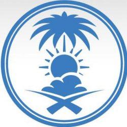 """وزارة السياحة تطلق حملة """"مستقبلك سياحة"""" لتوفير 100 ألف فرصة وظيفية للكوادر الوطنية بنهاية 2021"""