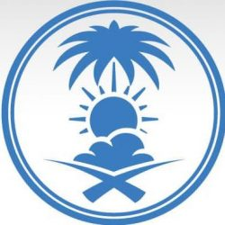 سفارة المملكة بجنوب أفريقيا تدشن هدية خادم الحرمين الشريفين من التمور
