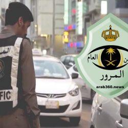 امين منطقة الجوف يستقبل مدير عام شؤون الإسكان سابقاً