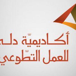 """أفراح """" الفيفي بمدينة الطايف """""""